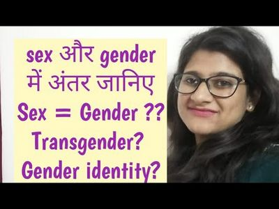How To Understand The Difference Between Cisgendered And Transgendered person to experience
